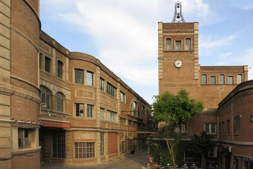 Visita la destilería de Rawal Gin. Recinto.